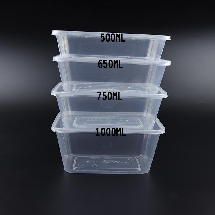 长方形打包盒