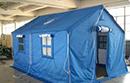 救灾帐篷在使用中有哪些注意事项