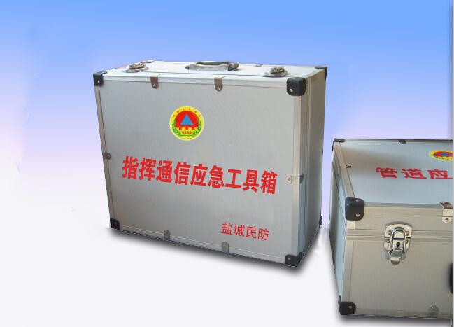 人防社区工作站工具箱套装(组合)