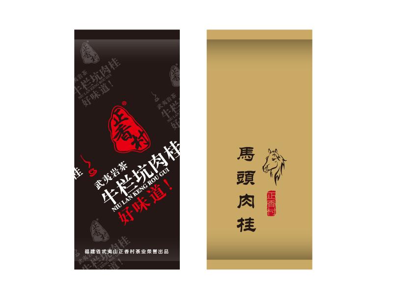 正香村茶叶包装袋