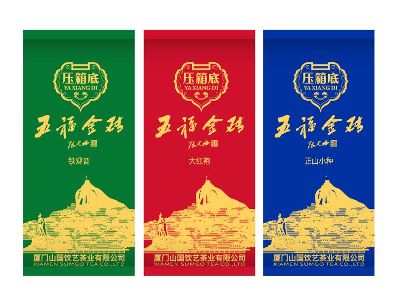 大红袍茶叶包装袋