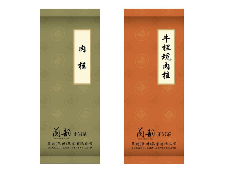兰韵茶叶包装袋