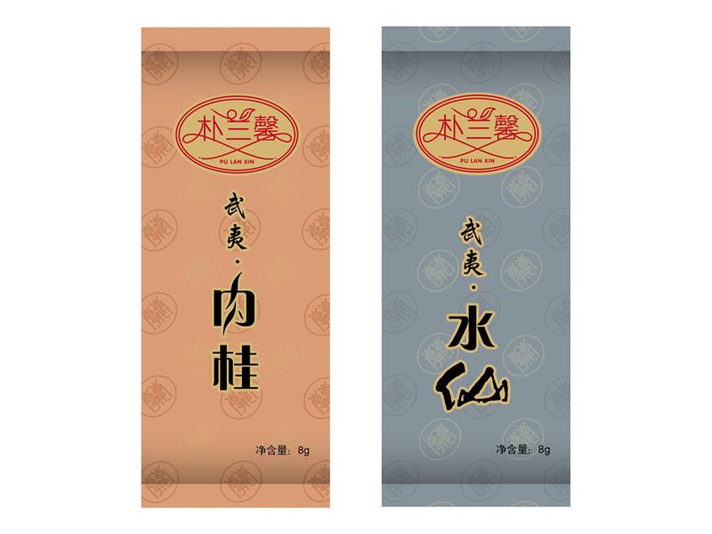 朴兰溪茶叶包装袋