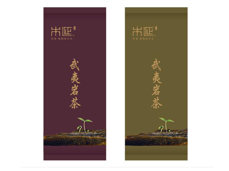 武夷岩茶包装袋