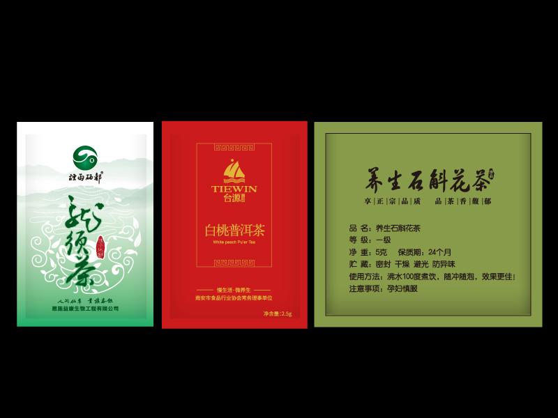 生态农业茶叶三边封袋