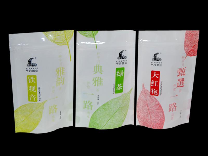 精品茶叶自立袋