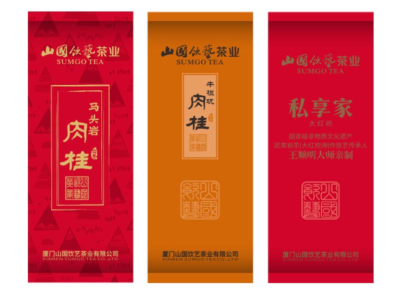 泉州茶叶真空袋厂家介绍茶叶的保质期一般是多久
