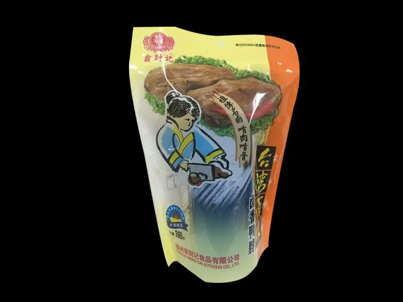 鸭脖食品包装袋 印刷