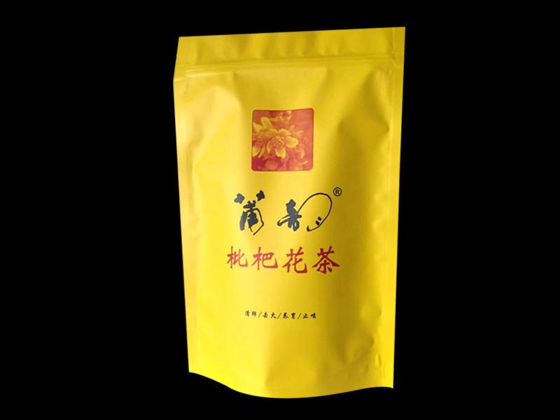 枇杷花茶包装袋 印刷