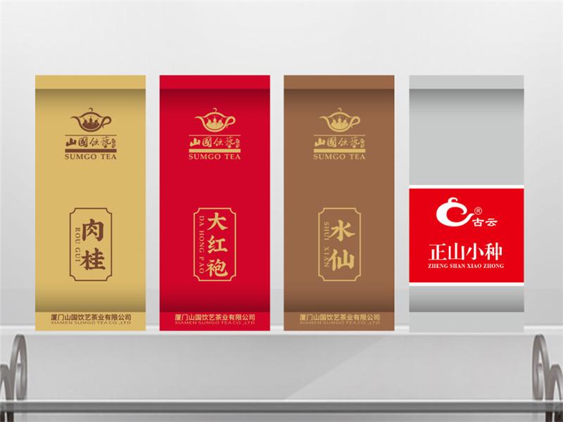 福建茶叶包装袋彩印