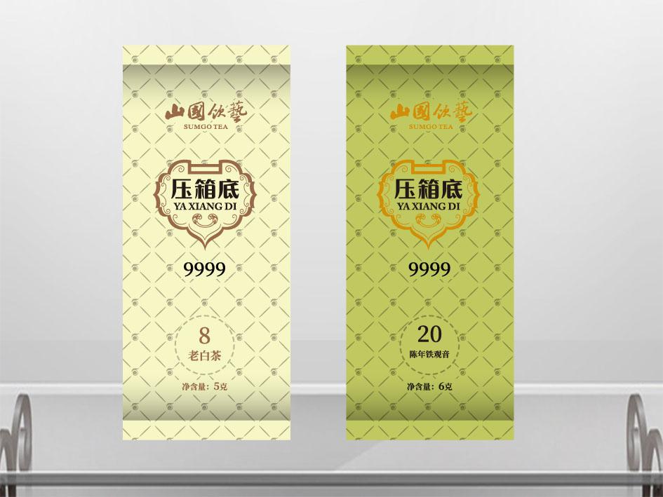 北京茶叶包装袋