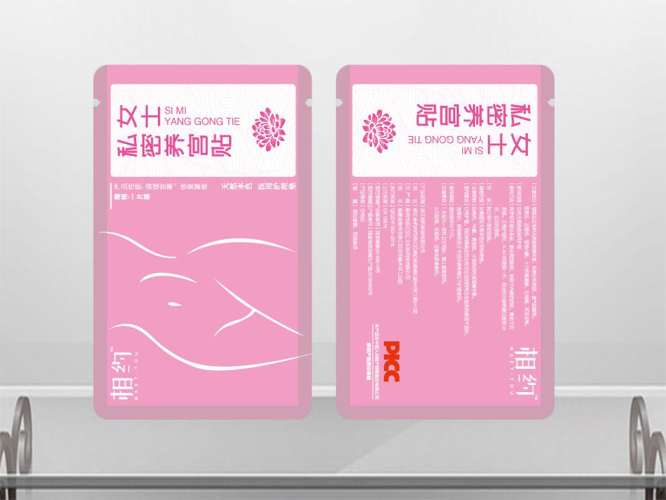 广东茶叶包装袋