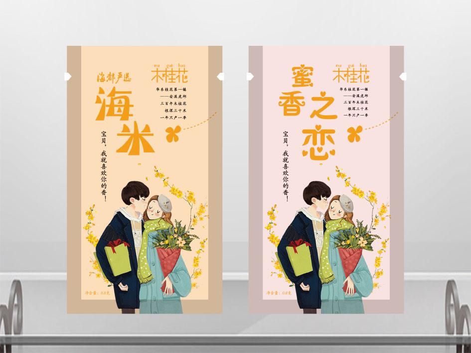 晋江茶叶真空袋印刷