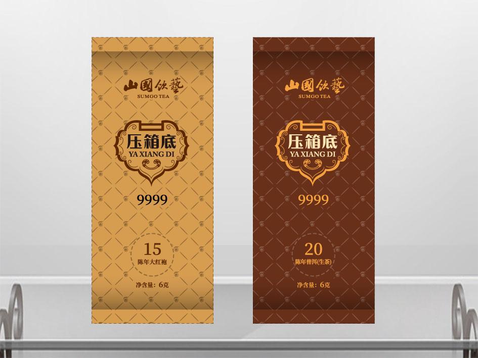 广州茶叶包装袋