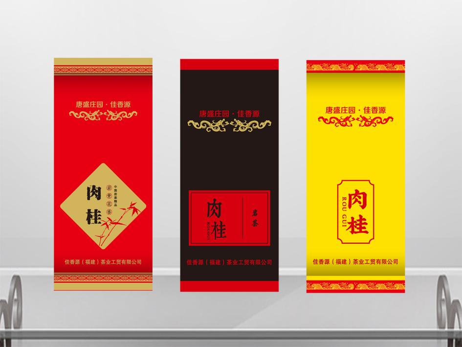 福建茶叶包装袋厂家介绍那些年的茶叶包装