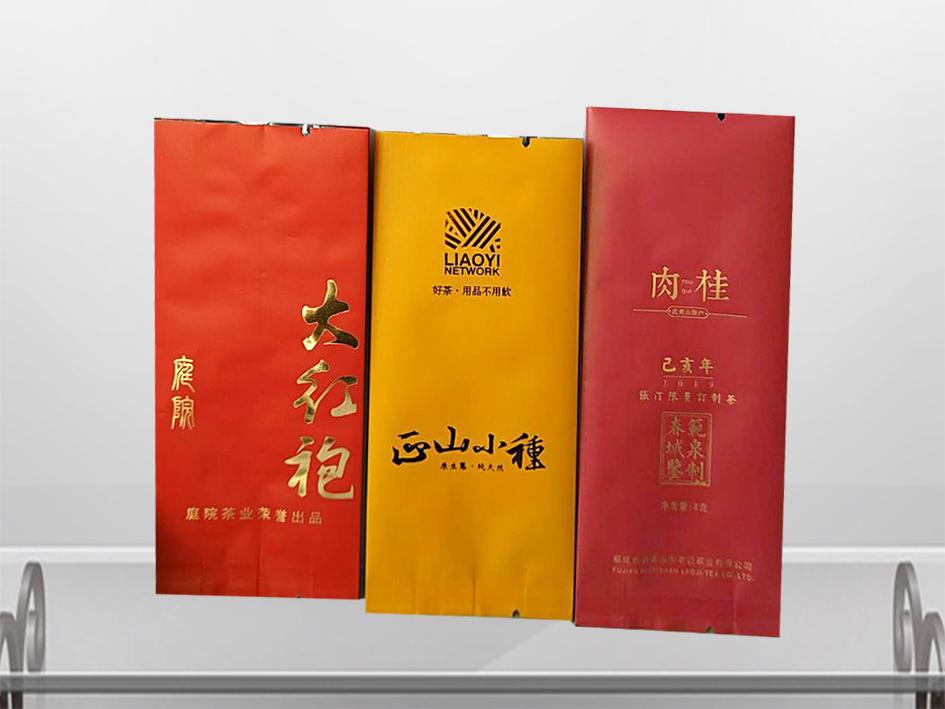 茶叶包装袋-烫金效果