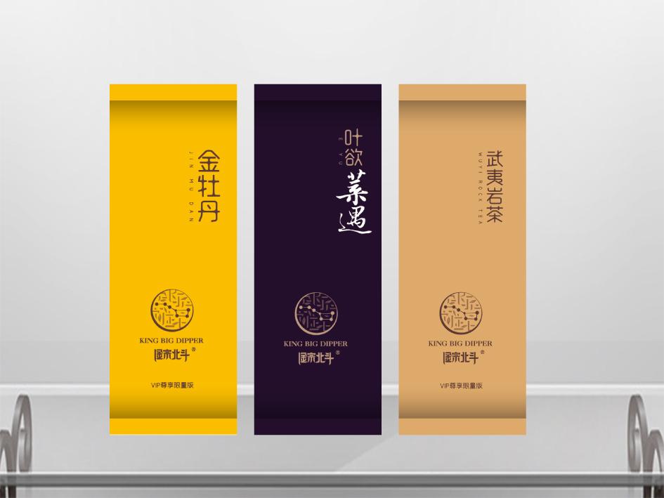 金宗茶叶包装袋-烫金效果