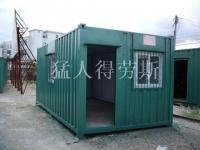 集裝箱宿舍