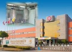 上海太太鸡精调味品生产线设备_以海机械有限公司
