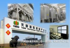 天狮国际【高钙粉骨素生产线】项目_以海机械有限公司