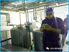 【植脂奶油生产线】出口印度海融