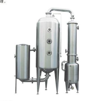 單效濃縮蒸發器
