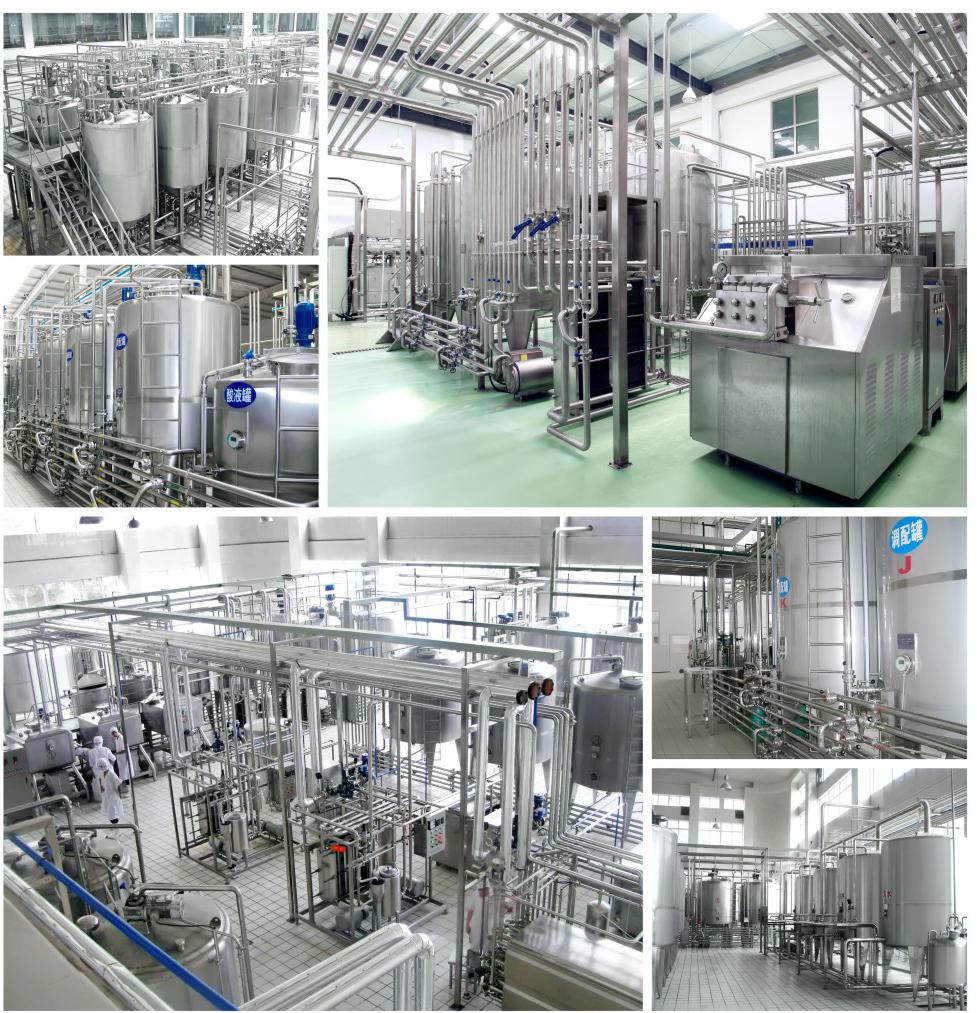 沙棘果汁生产线奇书网机械有限公司