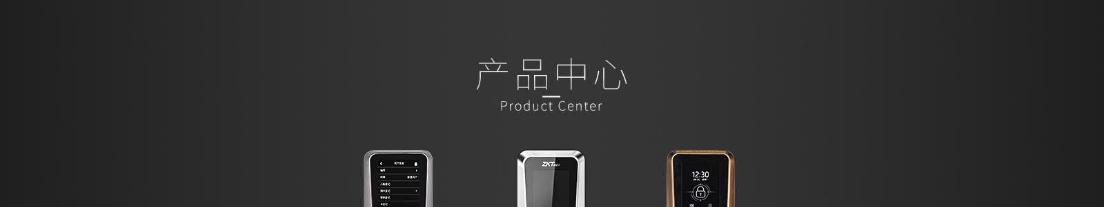 中安乐客人脸识别智能锁ZM100