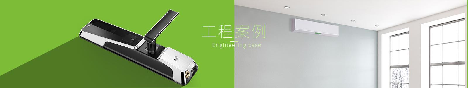 中安乐客人脸识别智能锁专业制造商