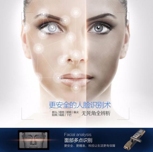 中安樂客人臉識別智能鎖搭載超C級鎖芯,工業級安全保障