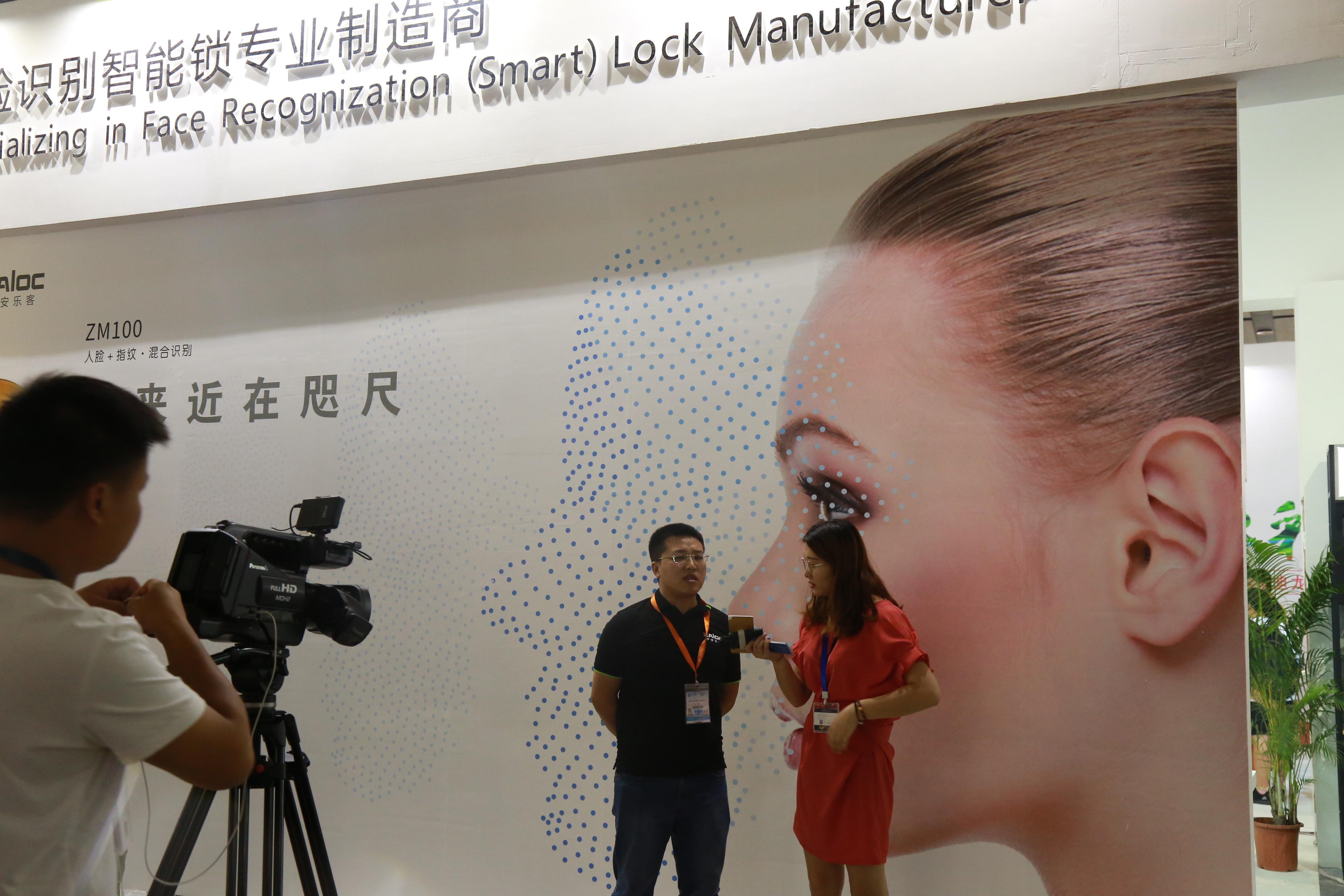 回顧廣州建博會商機,智能鎖市場巨大,即將引發新一輪投資高潮
