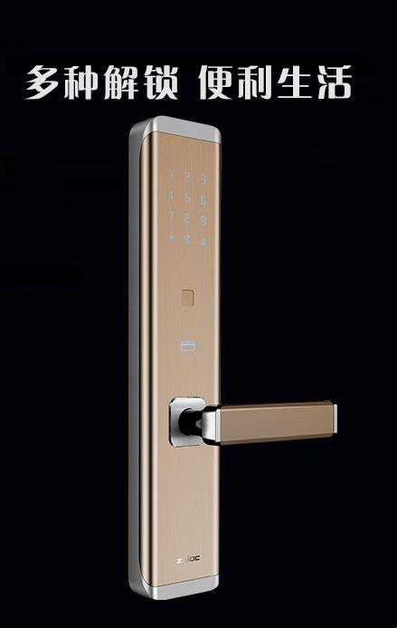 堪稱手機界的顏值實力派:真全曲面屏智能指紋鎖Z2火勢來襲