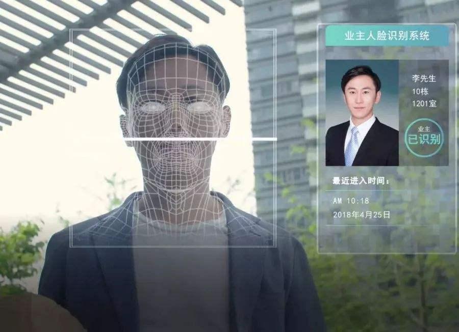 案例分享│中控智慧人臉識別技術,強勢助力農民工實名制管理建設