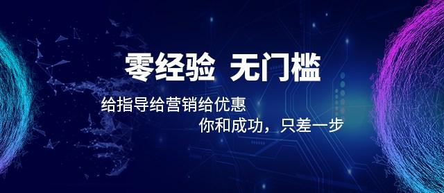 深圳加盟指紋鎖哪個品牌好