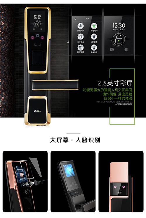 中安乐客智能锁第一品牌