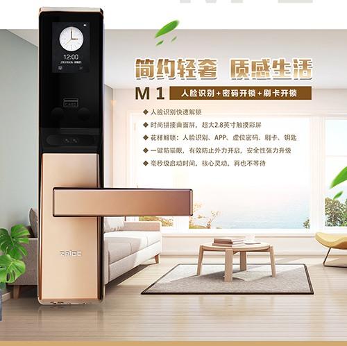 深圳智能鎖加盟代理多少錢