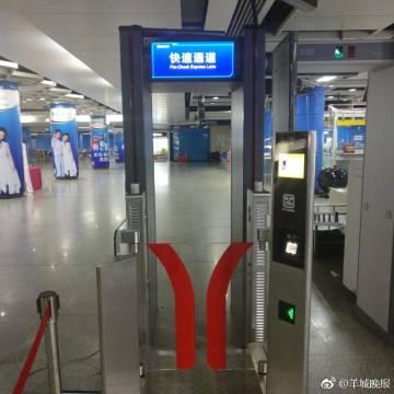 廣州地鐵站明起啟用人臉識別安檢全面升級