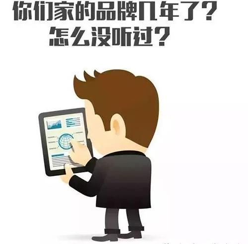 求購智能門鎖:如何辨別是否正規廠商生產