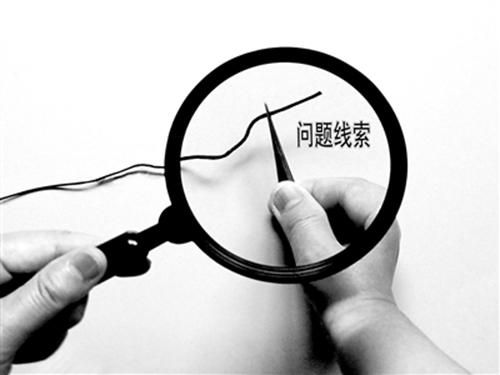 指紋鎖代理好做嗎?代理商需具備哪些條件呢?
