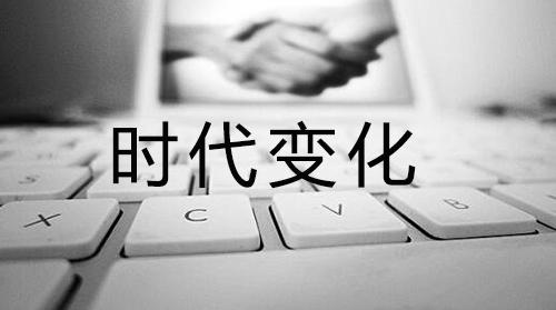2019智能锁厂家发展3大变化