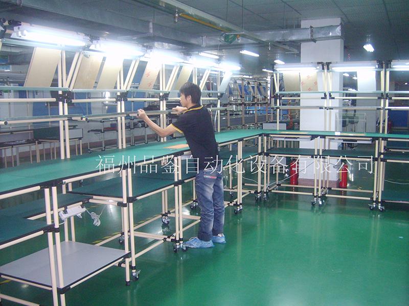品鉴普及福州亚博体育在线投注管生产线布局的原则及展示