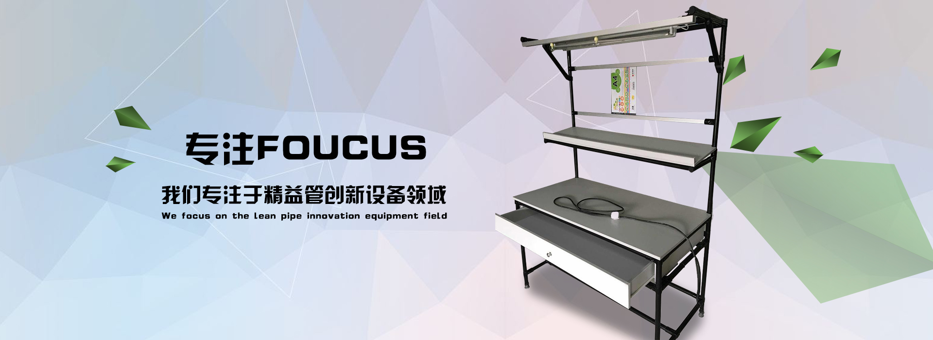 福州品鉴自动化设备有限公司