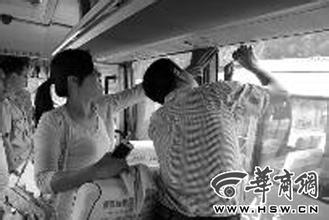 Tongchuan city bus, bus uniform installation of