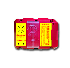 FTH-PCQ-010(Solar remote control automatic window breaker)