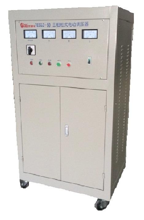 单相大功率柱式电动调压器