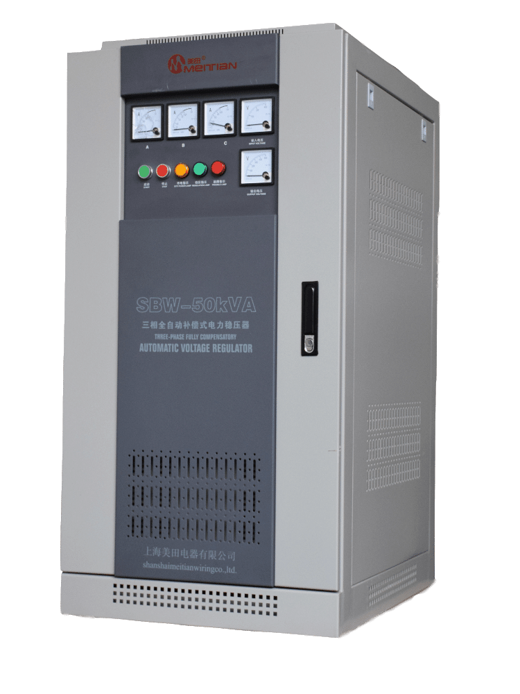 SBW补偿式电力稳压器