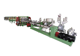 HDPE Plate Extrusion line