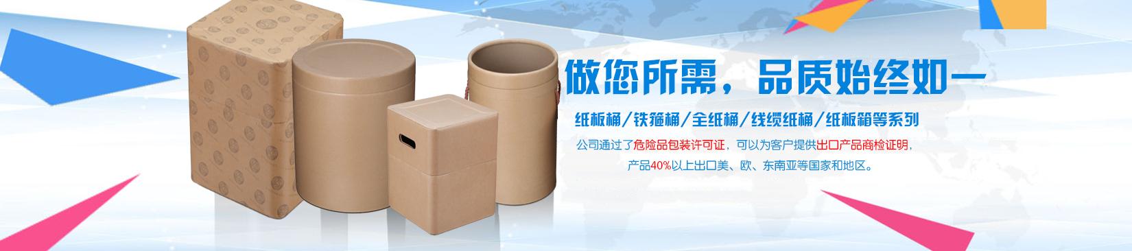 热熔胶纸桶