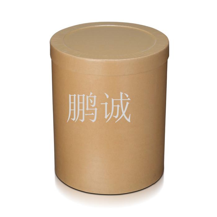 铁箍纸桶厂家讲:粘贴纸盒常用材料