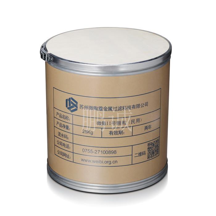 木底木盖纸桶 PZFD-001